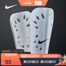 NIKE耐克护腿板足球装备护板插板正品TIEMPO传奇基础足球护腿板SP0040 白色101 M 身高小于175cm