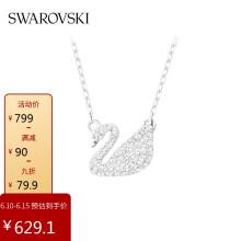 【618狂欢抢购】施华洛世奇 时尚天鹅 天鹅小号 SWAN PAVE 项链女 锁骨链女    送女友礼物 5187404