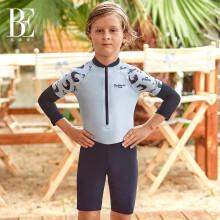 范德安(BALNEAIRE)260088 BE范德安儿童连体泳衣 长袖小高领 速干男童游泳衣 蓝色 120/60(7-8)