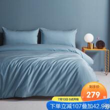 京东超市博洋家纺60支新疆长绒棉四件套纯棉套件全棉床单被罩双人加大床上用品 长绒棉(冰川蓝) 1.5米床(被套200*230厘米)