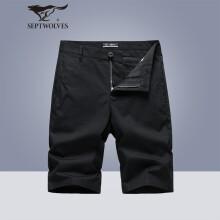 七匹狼休闲短裤男2021夏季款棉质纯色微弹休闲五分裤子男装品牌裤装