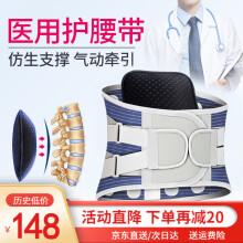 【次日达】海奥舒腰肌劳损护腰带 支撑/加热/磁疗 M码 腰围1尺9-2尺4(63-80cm) 118元(需用券)