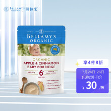京东国际贝拉米 Bellamy's 婴幼儿辅食 有机苹果肉桂米粉 6个月以上 125g/袋  宝宝米糊  含铁元素 澳洲原装进口