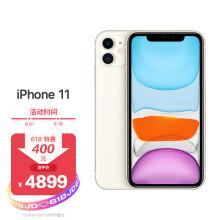 京品手机Apple iPhone 11 (A2223) 128GB 白色 移动联通电信4G手机 双卡双待