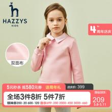 HAZZYS哈吉斯童装女童套头卫衣儿童卫衣2021春季新品中大童时尚长袖裙式上衣 粉艾尔 165cm