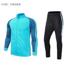 砂钰秋冬长袖套装运动服跑步健身外套成人儿童足球收腿裤可个性印制 7400款中蓝色 L