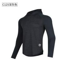 步锐特 运动卫衣男2021新款春秋季健身跑步速干长袖T恤休闲连帽套头衫 深灰色 M