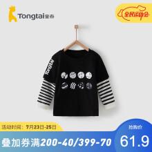 童泰秋季婴儿休闲衣服1-4岁圆领外出T恤加里上衣 黑色 80cm