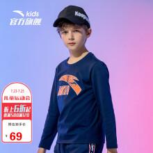 京东超市安踏(ANTA)儿童童装男中大童经典LOGO长袖T恤针织衫A35018111油墨蓝-6/170