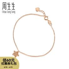周生生 18K红色黄金薄荷系列五角星玫瑰金彩金手链女款 K金手环 91600B 17厘米
