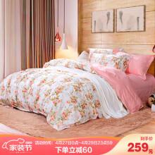 富安娜家纺 床上用品四件套纯棉全棉床品套件床单被套 小清新单双人 汐颜 1米5/1米8床(203*229cm)粉色