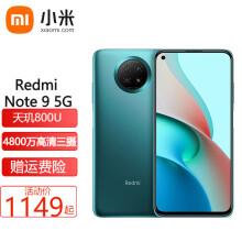 小米Redmi 红米Note9 5G手机 青山外 6GB+128GB1119元