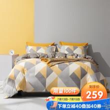 京东超市博洋家纺 (BEYOND)床品套件 纯棉四件套高支全棉斜纹床单被套双人床1.8m床上用品 格纹速写 180cm