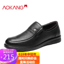 奥康(Aokang)头层牛皮套脚圆头舒适耐磨商务休闲皮鞋193211098/G93211098黑色40码