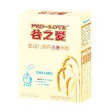 京东超市谷之爱原装强化DHA+ARA高铁小米粉225g宝宝辅食婴儿营养米粉米乳