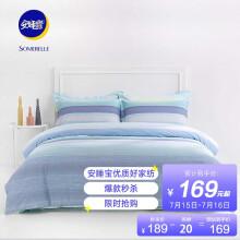 安睡宝(SOMERELLE)床品套件 全棉斜纹印花三件套 纯棉床单被套 单人学生床品 齐拉索 1.2米床 150*215cm