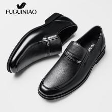 富贵鸟(FUGUINIAO)男鞋商务休闲皮鞋男士简约舒适套脚牛皮单鞋 B697205 黑色 39