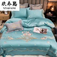 欣乔思爱妮菲 新款四件套全棉贡缎轻奢60长绒棉 奥黛丽-水蓝色 1.5m(5英尺)床单款