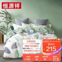 京东超市恒源祥 全棉印花四件套 床品套件床上用品床单被套枕套 丝语(米色)200*230cm
