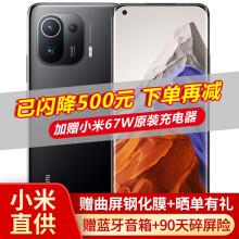 【拍立减】小米11Pro 5G游戏手机 黑色12GB+256GB 全网通【67W原装充电器套装】4818元