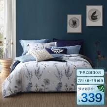 京东超市梦洁 MAISON 床上用品 纯棉印花四件套 全棉床单被套 兰亭浅雨 1.8米床 220*240cm