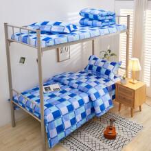 吉茵家纺 床上用品三件套单人床寝室床单被单被套被罩大学生宿舍四季通用被褥套装 蓝四格 学生三件套(被套150*200cm)
