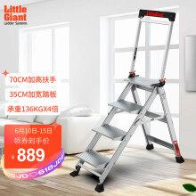 雷都捷特(LittleGiant)美国小巨人梯子家用人字梯铝合金加厚加宽踏板折叠梯凳商用使用高0.66米 11903 家用4步(使用高度89cm)