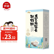 京东超市伊威(Eastwes)黑芝麻藜麦牡蛎粉 不添加食盐伴餐调味料儿童拌饭料