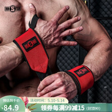 INNSTAR-SBD力量举运动专业护腕卧推男士健身房举重硬拉俯卧撑加厚加长缠绕式固定护具 红色(两只装) M号中大腕初学者和男运动员