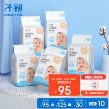 京东超市子初婴儿丝柔瞬吸隔尿垫 宝宝纸尿垫护理垫新生儿床单儿童一次性床垫20片*5包 加大码60*45cm