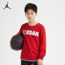 京东超市 耐克(Nike Air Jordan)儿童圆领卫衣男童春秋大童上衣打底衫JDB-FW-A295 杰斯特红160(XL)