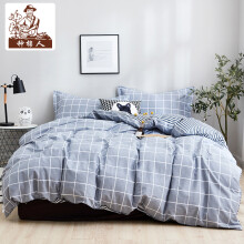 京东超市种棉人 全棉四件套 纯棉床上用品双人被套150*200cm床单枕套 1.5/1.8米床 回忆格