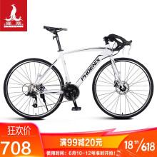 凤凰( Phoenix) 21速自行车 700C辐条轮/镁合金三刀轮竞技公路车R32 黑蓝 21速白色辐条轮
