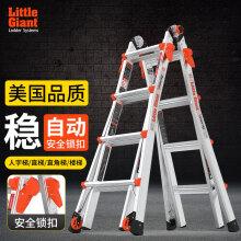 雷都捷特(LittleGiant)美国小巨人家用梯子人字梯伸缩梯加厚铝合金折叠六步多功能升降工程用直梯6米 15426 15417(人字梯2.05m,直梯4m)