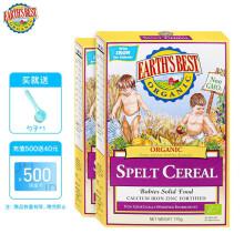京东超市爱思贝(EARTH'S BEST) 宝宝米粉 地球世界米粉婴幼儿辅食 高铁有机小麦粉175g*2盒(6个月至36个月适用)