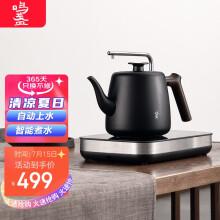 鸣盏 养生壶煮茶器煮茶壶烧水壶电水壶玻璃电茶壶自动上水煮茶壶桌面茶吧机黑色MZ-035