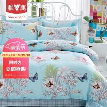 京东超市雅鹿 全棉四件套 床单式斜纹印花套件简约纯棉双人床单被套床上用品 甜蜜花丛-蓝 标准号(被套200*230cm)