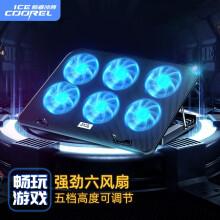 酷睿冰尊(ICE COOREL)A9 黑色笔记本散热器(电脑支架/笔记本散热架/散热垫/可调速/17英寸以下)