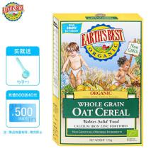 京东超市爱思贝(EARTH'S BEST) 地球世界婴幼儿辅食宝宝米糊 高铁有机燕麦粉175g(6个月至36个月适用)