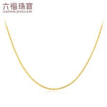 六福珠宝 18K金项链百搭款龙骨链彩金项链女款素链 定价 B01TBKN0005Y 金重约1.08克-45cm