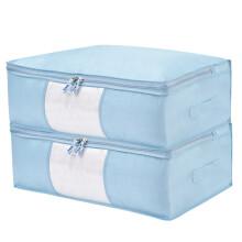 百草园牛津布整理袋衣服棉被子收纳袋 小号2枚装 淡雅蓝被褥收纳袋