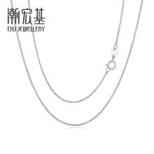 潮宏基 CHJ JEWELLERY 肖邦链 18K金玫瑰金彩金项链女款 XXK30000028 白K约45cm