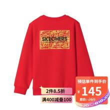 京东超市Skechers斯凯奇童装儿童卫衣男童打底衫中大童打底衫 L121B074 001W赛车红 XL 140