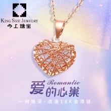 今上珠宝 18k金心形吊坠  爱情密语系列一往情深心形玫瑰金吊坠女 18k金心形吊坠配18k金项链+玫瑰礼盒