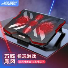 酷睿冰尊 ICE COOREL A2 笔记本散热器 (电脑配件/笔记本支架/散热架/散热垫/笔记本垫/适用于17英寸)