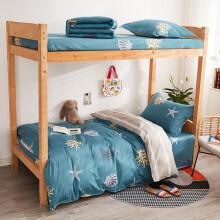 猫薄荷 纯棉三件套 学生宿舍上下铺床全棉床单被套枕套 儿童子母床单人床上用品套件 海洋世界蓝 0.9米床三件套