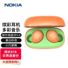 京东超市诺基亚 (NOKIA) E3100真无线蓝牙耳机撞色可爱迷你入耳双耳隐形通话运动跑步安卓苹果手机通用耳麦清新绿橙98元