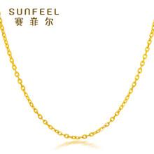 赛菲尔 18k黄金项链女O字十字K黄彩金项链 锁骨链女素链金链子 40+5cm