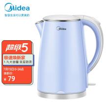 京东超市美的(Midea)电水壶热水壶电热水壶304不锈钢1.7L容量暖水壶烧水壶开水壶智能断电1705C