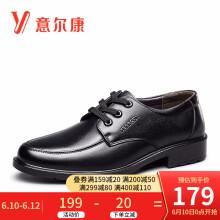 意尔康皮鞋男经典商务休闲男鞋牛皮软面轻便舒适系带单鞋8441ZR97036W 黑色 42